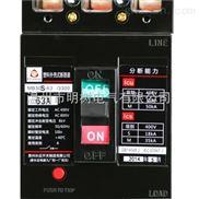 贵州长征塑壳断路器MB50S-100/3300