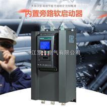 水泵风机软启动器柜