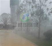 游乐园/游乐场排队通道喷雾降温设备厂家/喷雾降温智能控制系统