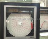 圆图数显记录调节仪DCR-92、XZG-202S、XZB-102/S、XZB-202S