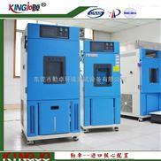 高低温箱高低温试验箱高温箱恒温箱恒温恒湿试验箱试验机