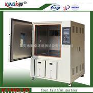 -40~150℃可程式恒温恒湿试验箱