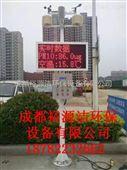 四川成都路桥工程环境监测仪