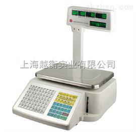 菜市场用防水型电子桌秤 带打印计数计重