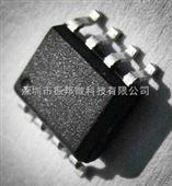 供应12V转8.4V充电管理芯片