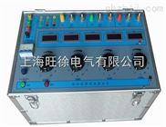 北京旺徐电气SDRJ-500E三相热继电器测试仪