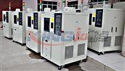 高低温湿热试验箱技术从参数介绍(图文介绍)