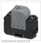 1类防雷器 - FLT-CP-N/PE-350 - 2859754菲尼克斯现货供应