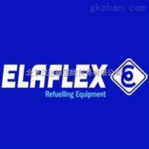 Elaflex膨胀节/Elaflex补偿器Elaflex ERV-G50.16 GELB