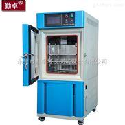 北京地区专用可程式高低温试验机