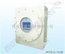 防爆型红外气体分析仪