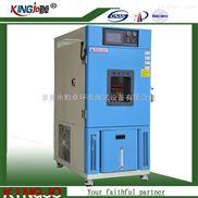 广东小型高低温试验箱,高低温箱厂家直销