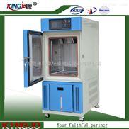 广东品牌高低温湿热试验箱湿热交变试验箱厂商直销