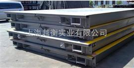 60吨出口式电子汽车衡 出口式大地磅