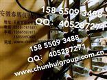加速度振动组合传感器SYMTV-30-01-01-10-02-03-01、SYMTH20-01-01-01-10-02-