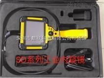 供应 SD系列工业内窥镜