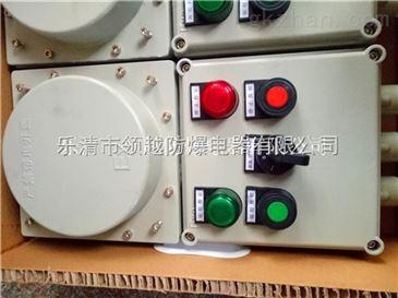 bqd53 防爆可逆磁力启动器