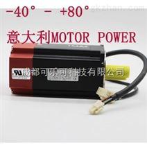 低温伺服电机-40℃环境使用长时间稳定