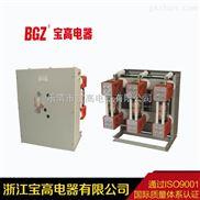 ZN28-12-户内大电流高压真空断路器10KVABB型ZN28-12