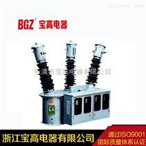 35KV高压计量箱油浸式计量箱电站用高压计量箱