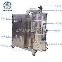 漩渦工業吸塵器