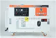 双缸小型15kw静音柴油发电机