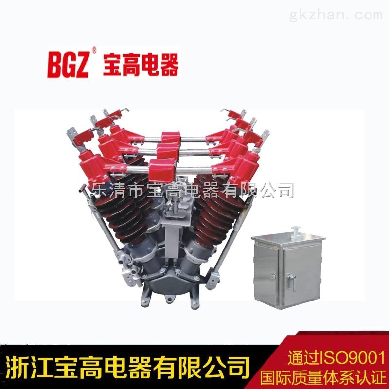 35KV户外高压隔离开关GW5-40.5单接地隔离开关