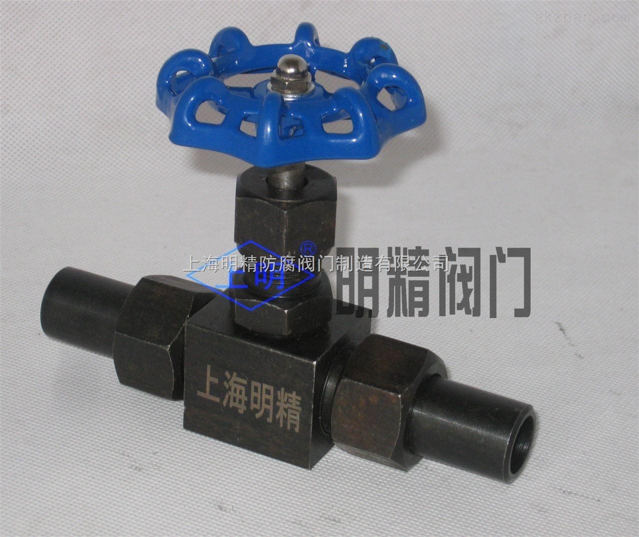 j23w型 j23w铬镍不锈钢焊接针形阀 直通型焊接针型阀 不锈钢针型阀图片