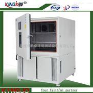线性快速温变试验箱QZ-K225LG-F5