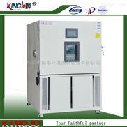 QZ-K225LG-F5交变湿热高低温箱QZ-K225LG-F5快速温变恒温恒湿试验箱温湿度老化箱