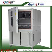 新型高低温试验箱