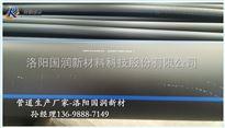 河南200mmPE给水管价格