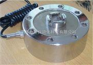 原装EHP压式称重传感器