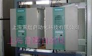 直流调速器维修公司/6ra70西门子直流调速装置维修