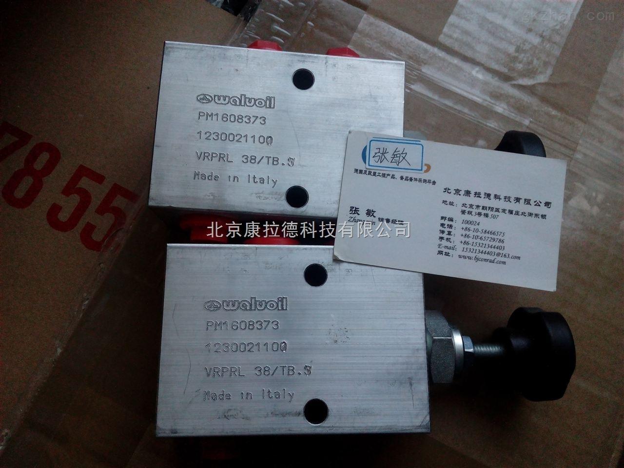 VSM 2V RV4 T800 真空压力开关