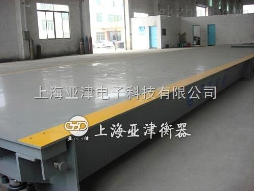 上海电子地磅生产厂家对外批发30吨电子地磅价格50吨地磅报价