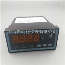 XTMF-100