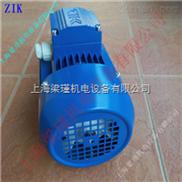 MS8016-0.37KW-清华紫光电机-中研紫光电机