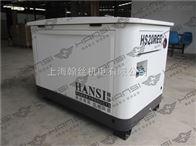 HS20REG机房应急20千瓦全自动汽油发电机