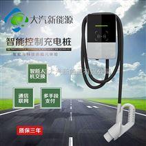 大汽 新能源电动汽车充电桩家用便携式刷卡充电桩单相交流充电桩