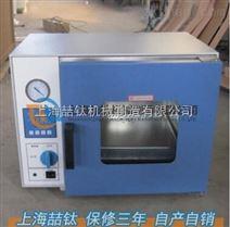 DZF-6020智能鼓风干燥箱专业厂商