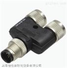V1S-T-V1倍加福光电传感器执行器分线器原装库存