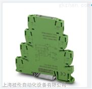 2982702菲尼克斯安全继电器模块全网*现货保证正品原装