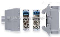 HM系列HQ系列HC系列唯恩矩形连接器-展讯实业