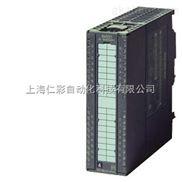 6ES7 350-1AH03-0AE0-西门子计数器模块6ES7 350-1AH03-0AE0