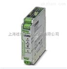 上海桂伦菲尼克斯QUINT-PS/24DC/24DC/ 5 DC/DC转换器特价现货