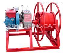 汽油收放线机 锥形收放线机 绞磨机