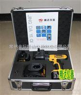 ZHC-2(便携式)手持式电动深水采样器