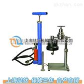 上海NS-1型泥浆失水量测定仪/气压式失水仪详细图文说明