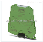 上海桂伦菲尼克斯 MINI MCR-SL-2CP-I-I无源隔离器特价现货